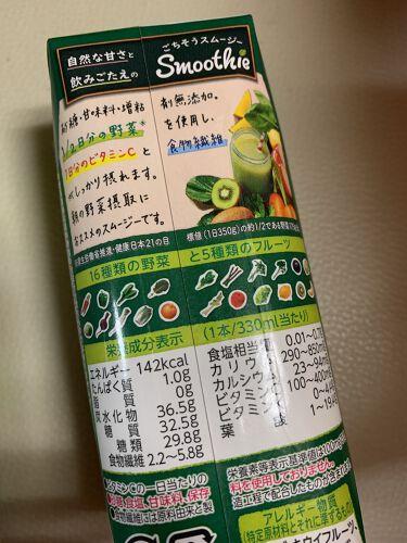 国産パーフェクト野菜 プレミアム/DHC/健康サプリメントを使ったクチコミ(5枚目)