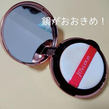 BBクッションファンデーション/Joy.coco(ジョイココ)/クッションファンデーションを使ったクチコミ(2枚目)