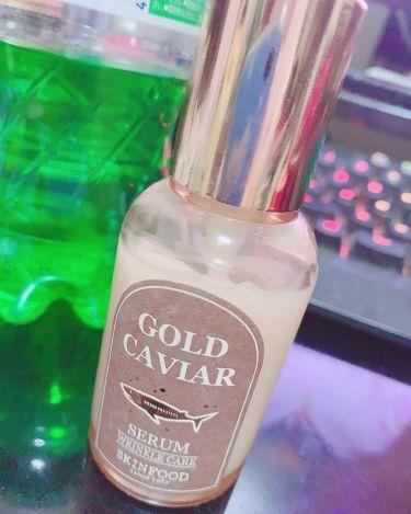 ゴールドキャビアセラム/SKINFOOD/美容液を使ったクチコミ(1枚目)