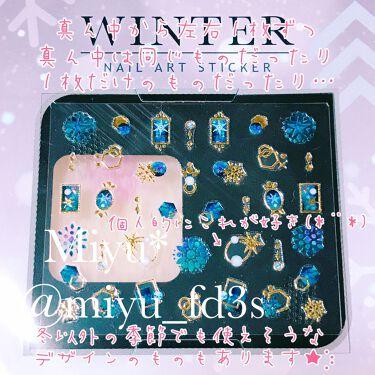 【画像付きクチコミ】❁DAISOダイソーNailArtStickersネイルアートステッカーWinterウィンターStarSnowスタースノー日本製雪の結晶のネイルシールです(*¨*)♡ブルーやゴールドのネイルシールです(*´˘`*)♡冬らしいデザインで...