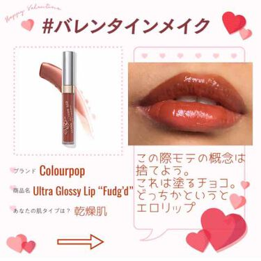 Ultra Glossy Lip/ColourPop/リップグロスを使ったクチコミ(1枚目)