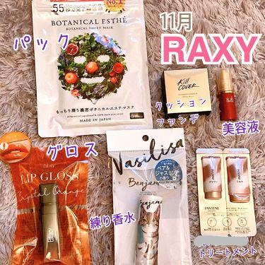 RAXY/Rakuten/その他を使ったクチコミ(1枚目)