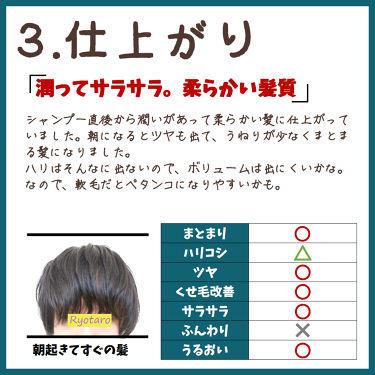 アロマキフィ オーガニックシャンプー/トリートメント/AROMA KIFI/シャンプー・コンディショナーを使ったクチコミ(4枚目)