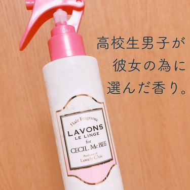 駒さんの「ラボン ルランジェラボン for CECIL McBEEヘアミストラブリーシックの香り<ヘアスプレー・ヘアミスト>」を含むクチコミ