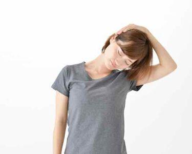 しゅり@小顔専門トレーナー on LIPS 「スマホを触ってると首や肩周まわりがガチガチにこってる💦朝おきて..」(3枚目)