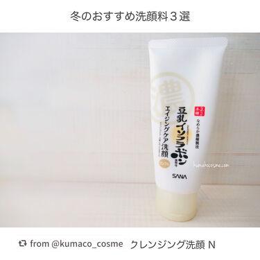 ニベア クリームケア洗顔料 とてもしっとり/ニベア/洗顔フォームを使ったクチコミ(6枚目)
