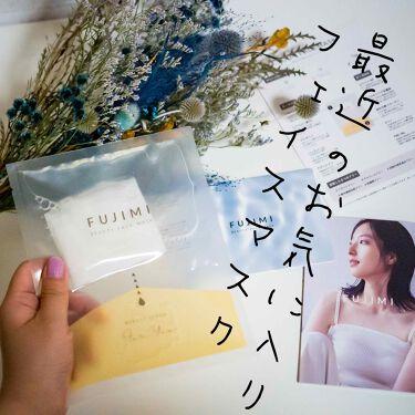 パーソナライズフェイスマスク「FUJIMI(フジミ)」/FUJIMI/シートマスク・パックを使ったクチコミ(1枚目)
