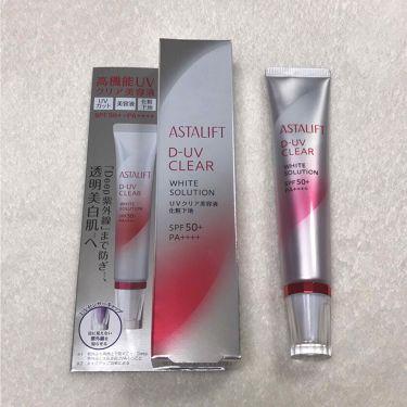 アスタリフト D-UV クリアホワイトソリューション/アスタリフト/化粧下地を使ったクチコミ(1枚目)