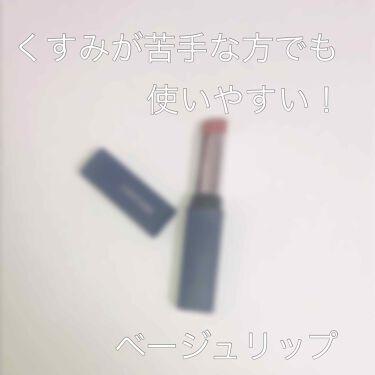 リップスティックY/ちふれ/口紅を使ったクチコミ(1枚目)