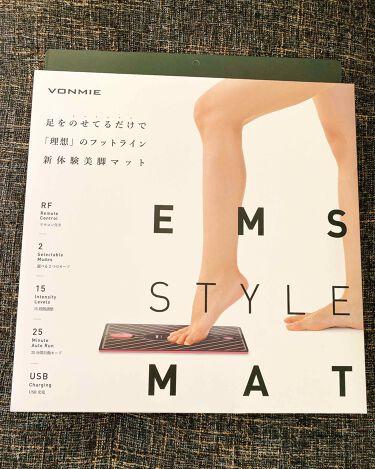 EMS STYLE MAT(イーエムエススタイルマット)/VONMIE/ボディケア美容家電を使ったクチコミ(2枚目)