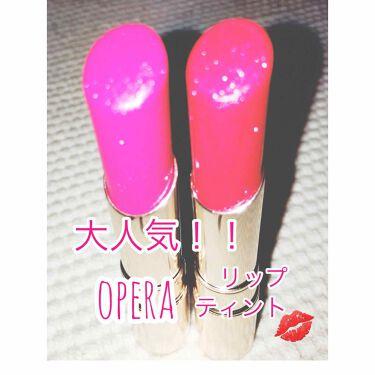 いちご大福さんの「オペラリップティント 11 コズミックピンク<口紅>」を含むクチコミ