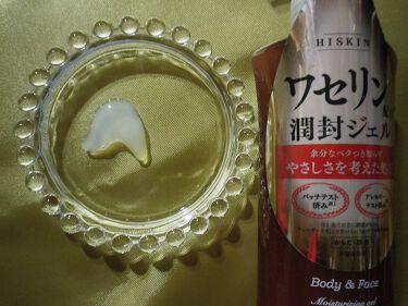 モイストジェル/ハイスキン/美容液を使ったクチコミ(1枚目)