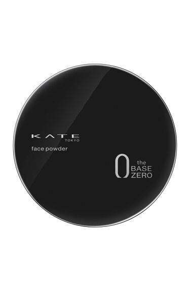 2021/11/1発売 KATE フェイスパウダーZ