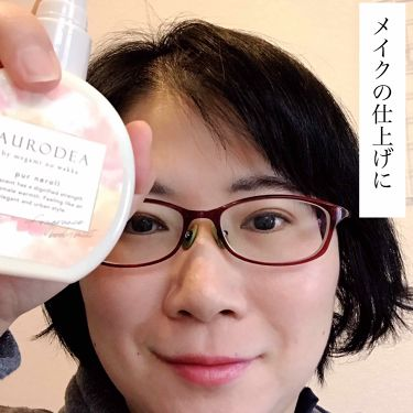 AURODEA by megami no wakka fragrance body mist/RBP/香水(レディース)を使ったクチコミ(3枚目)