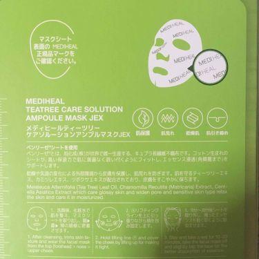 ティーツリーケアソルーションアンプルマスクJEX/MEDIHEAL/シートマスク・パックを使ったクチコミ(2枚目)