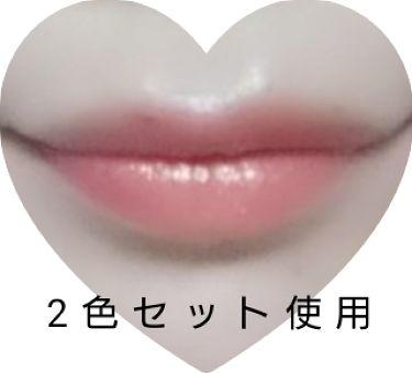 バーム ステイン/REVLON/口紅を使ったクチコミ(3枚目)