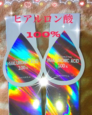 Hyaluronic Acid 100%/Elizavecca Milky Piggy/ブースター・導入液を使ったクチコミ(1枚目)