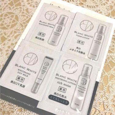 ブランホワイト クリアローション/ナリス化粧品/化粧水を使ったクチコミ(2枚目)