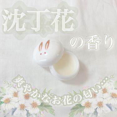【画像付きクチコミ】𓊆沈丁花の香り𓊇☽うさぎ饅頭練り香水☽沈丁花の香り669円-------❁❁❁--------------❁❁❁-------和を感じられるような爽やかなお花の香り❁.沈丁花のお花あんまり馴染みがないから分からない。。。...
