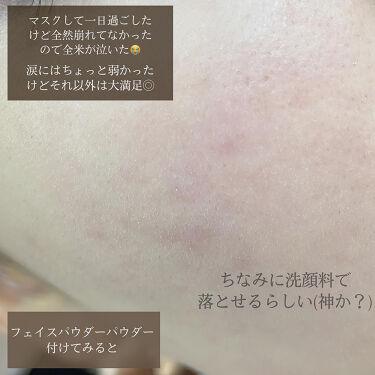 フェイスエディション (スキンベース)フォードライスキン/ettusais/化粧下地を使ったクチコミ(5枚目)