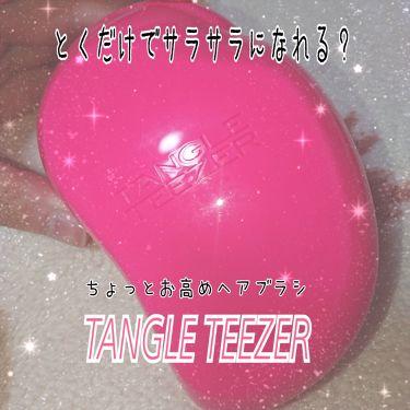 ザ・オリジナル/TANGLE TEEZER/ヘアケアグッズを使ったクチコミ(1枚目)
