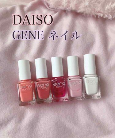 gene TOKYO DAISO