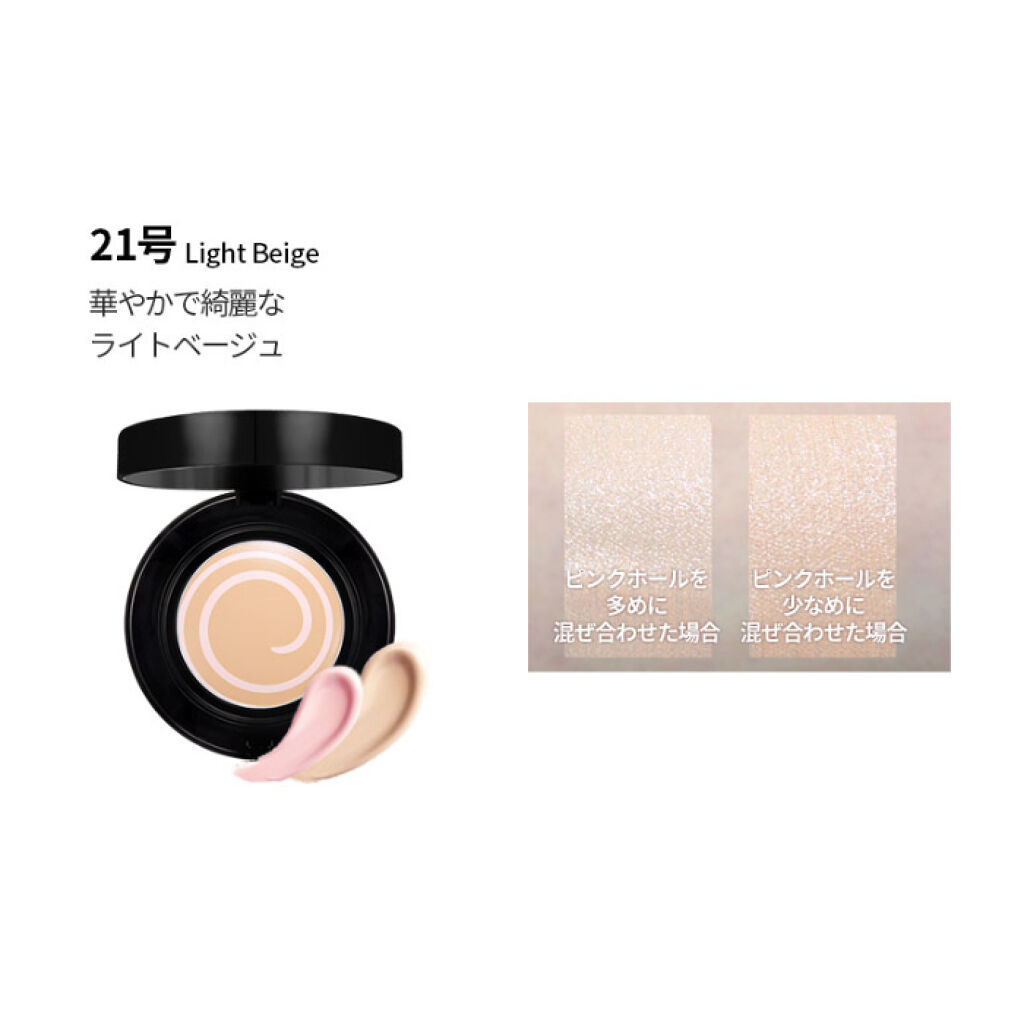 21号 Light beige