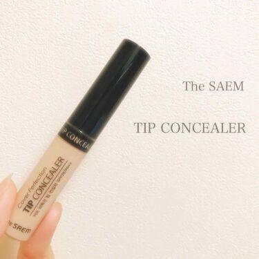 みかん🍊さんの「the SAEMカバーパーフェクト チップ コンシーラー<コンシーラー>」を含むクチコミ
