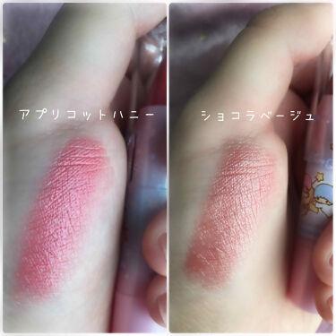 TSシャイニーリップA/セリア/口紅を使ったクチコミ(3枚目)