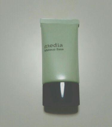メイクアップベースS(グリーン)/media/化粧下地を使ったクチコミ(3枚目)