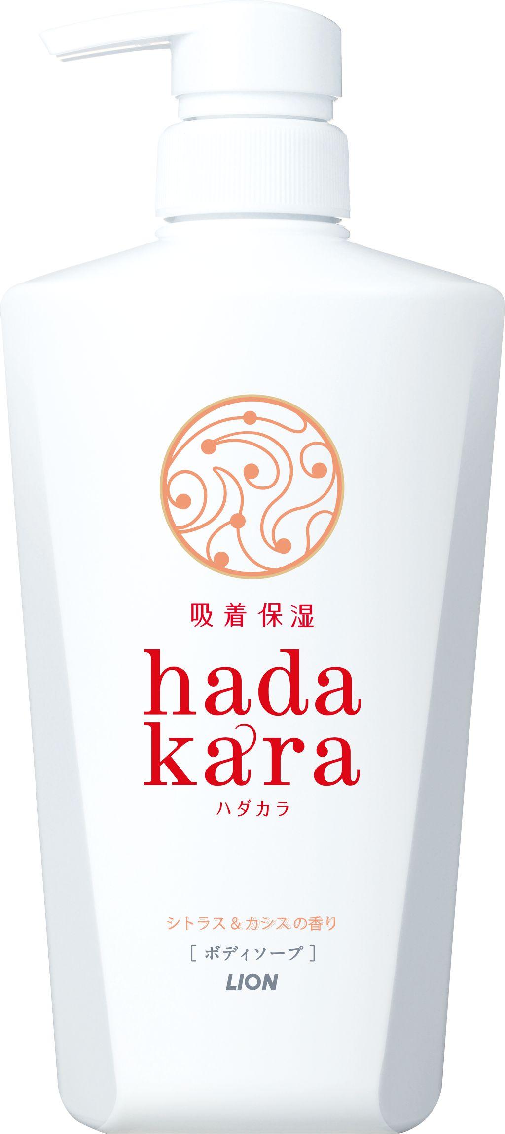 hadakara ボディソープ シトラス&カシスの香り hadakara