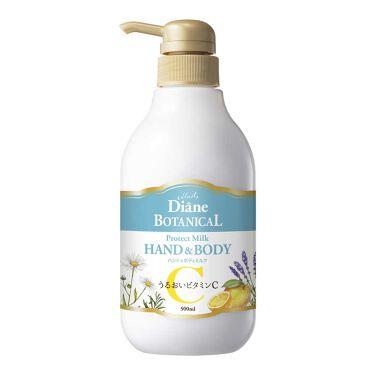 2021/5/1発売 ダイアン ハンド&ボディミルク プロテクト シトラスサボンの香り