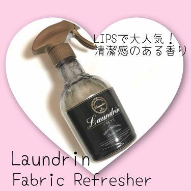 ありこさんの「ランドリンファブリックミスト クラシックフローラル<香水(その他)>」を含むクチコミ