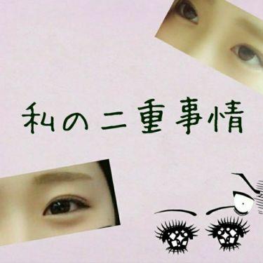 ラッシュセラム EX/アヴァンセ/まつげ美容液を使ったクチコミ(1枚目)