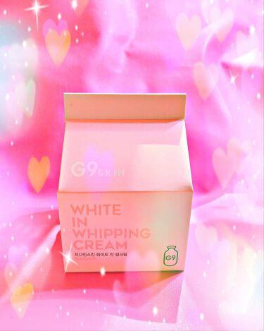 WHITE WHIPPING CREAM(ウユクリーム)/G9SKIN/化粧下地を使ったクチコミ(2枚目)