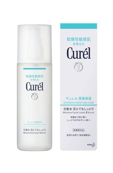 潤浸保湿 化粧水 III とてもしっとり Curel