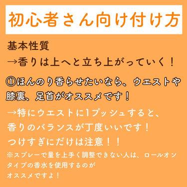 モダン ミューズ オーデ パフューム スプレィ/ESTEE LAUDER/香水(レディース)を使ったクチコミ(3枚目)