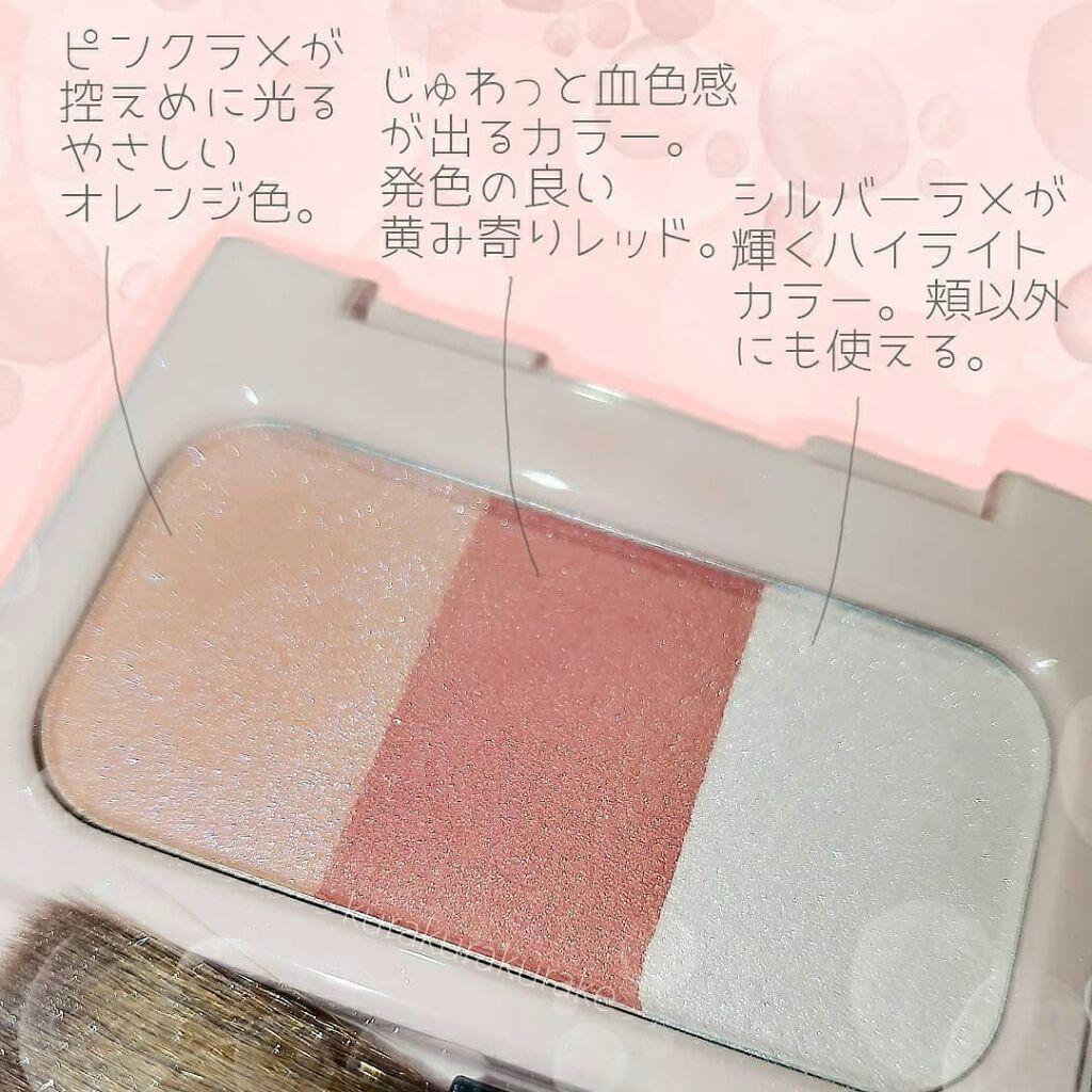 https://cdn.lipscosme.com/image/f012b0f0dd120fd2d4962759-1588371090-thumb.png