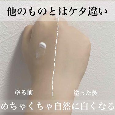 トーンアップボディジェル   ミルクホワイト/モウシロ/化粧下地 by つるこ