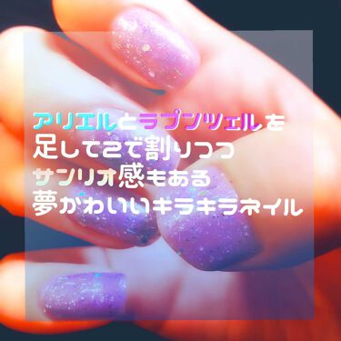 ネイルエナメルカラーN/KATE/マニキュアを使ったクチコミ(1枚目)