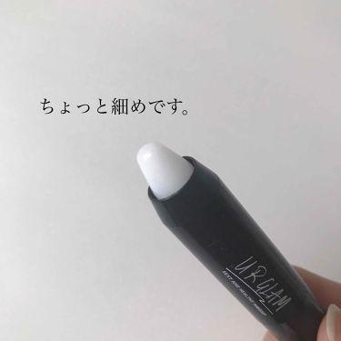 UR GLAM LIP SCRUB/DAISO/リップケア・リップクリームを使ったクチコミ(3枚目)