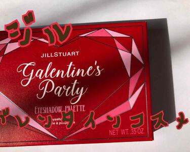ギャレンタインズパーティー アイシャドウパレット/JILL STUART/パウダーアイシャドウを使ったクチコミ(1枚目)