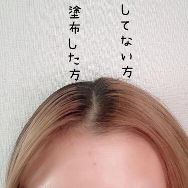 まとめ髪スティック スーパーホールド/マトメージュ/ヘアバームを使ったクチコミ(2枚目)