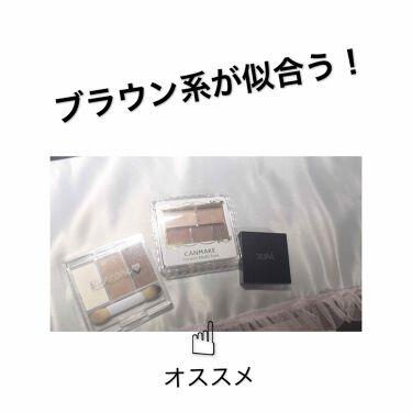 カンコレ アイシャドウ ブラウン/DAISO/パウダーアイシャドウを使ったクチコミ(2枚目)