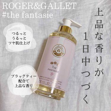 【画像付きクチコミ】【1日中香りが残るボディソープ♡】今回はフランス産のロジェ・ガレからブラックティーの成分が配合された「大人な香りが1日中漂う」ソープを紹介します!ヨーロッパの香水のような上品な香りが長時間漂うとっても贅沢な商品です!---------...