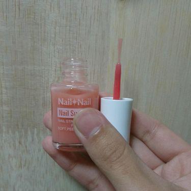 ネイルネイル  ネイルサポート ピンク/ネイルネイル/ネイルケアを使ったクチコミ(3枚目)