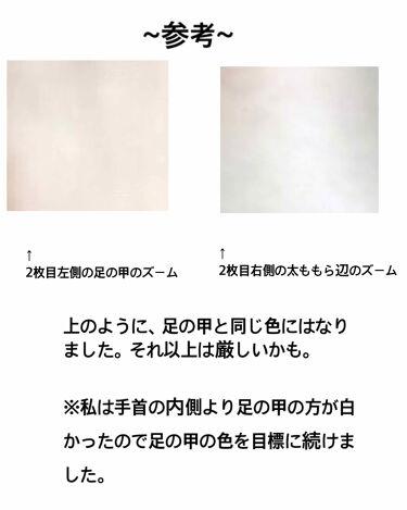 ロゼット洗顔パスタ ホワイトダイヤ/ロゼット/洗顔フォームを使ったクチコミ(3枚目)