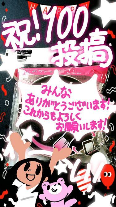 メイクブラシクリーナー/セリア/その他化粧小物を使ったクチコミ(1枚目)