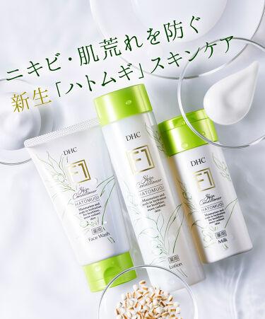 【透明感が欲しい方におすすめ🌼新生「ハトムギ」スキンケア】  人気の[F1]ハトムギシリーズが、 薬用処方となってリニューアルしました!  『DHC[F1]薬用スキンコンディショナー』は、 肌荒れやニキビを防ぎながら、 透明感※のあるクリアな素肌へと導くシリーズです☘  洗顔料・化粧水・乳液の3点をご用意しております。  3点共通して、薬用成分に加え、 ハトムギをはじめとする4種の和漢植物エキスを 厳選配合✨  どのアイテムも爽やかな使用感でありながら、 リッチな保湿力です🥰  肌荒れやニキビを防ぎたい方はもちろん、 乾燥が気になる方やベタつきが苦手な方にも お試しいただきたいアイテムです♪  3点セットで使ってもよし、 気になったアイテムから取り入れてみるのも おすすめです❣  今なら10~20%OFFのキャンペーン中です!(2020年11月4日まで) ぜひこの機会に手に取ってみてくださいね🙆💚 https://www.dhc.co.jp/goods/goodsdetail.jsp?gCode=64191&from=64188  #DHC#DHCコスメ#DHCアイテム##ディーエイチシー #化粧水#乳液#洗顔料#毛穴#ニキビ#肌荒れ#マスク#ハトムギ#ハトムギ化粧水#ハトムギローション#透明感#くすみ#美肌  ※キメを整えることによる