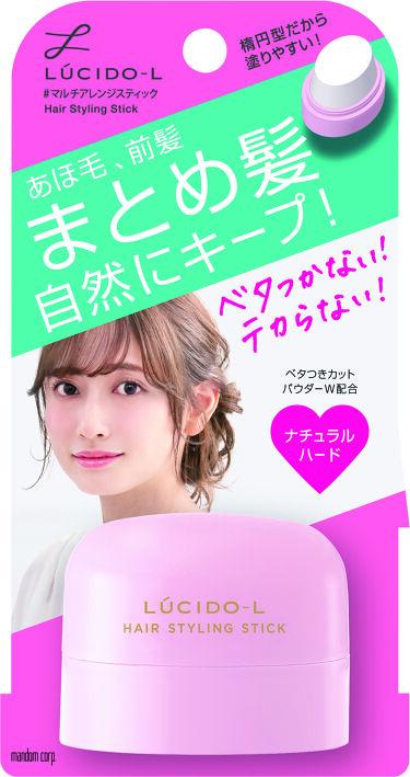 2019/2/18(最新発売日: 2021/2/15)発売 ルシードエル #マルチアレンジスティック